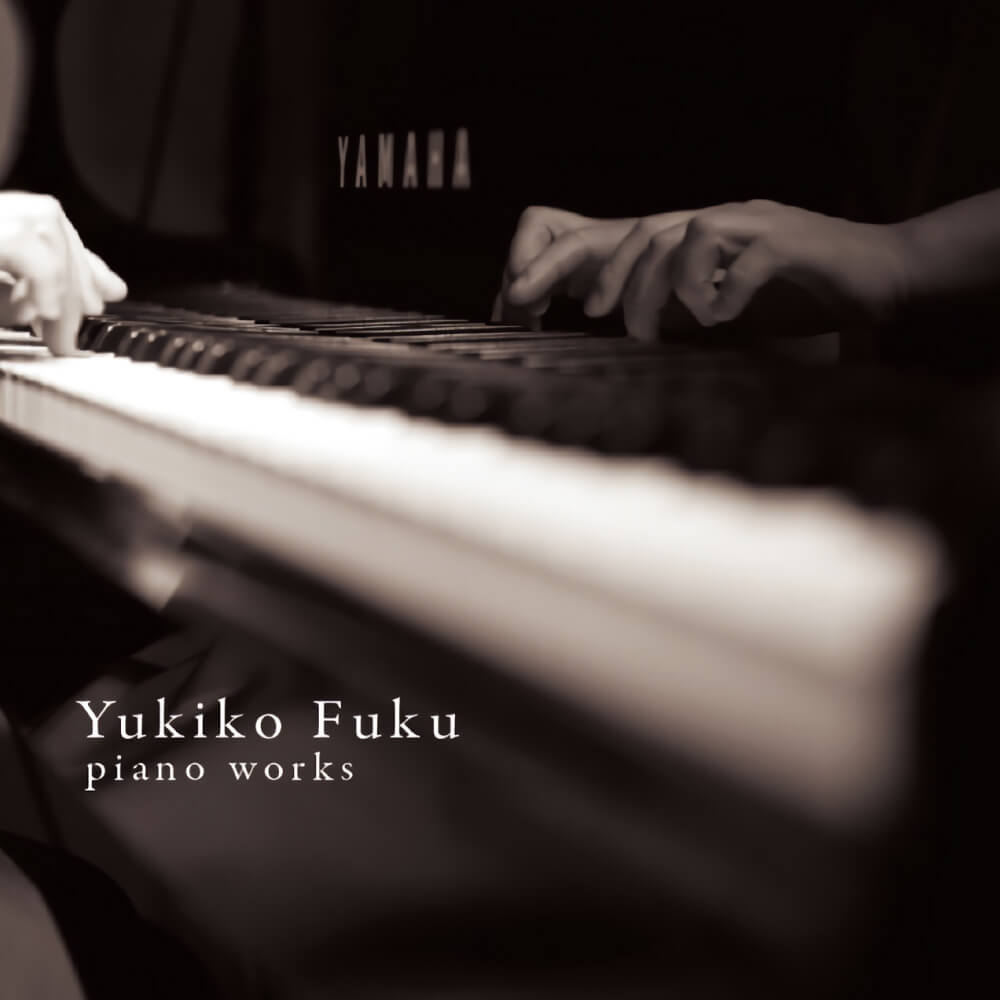 Yukiko Fuku / Piano Works - 福由樹子 / ピアノ作品集
