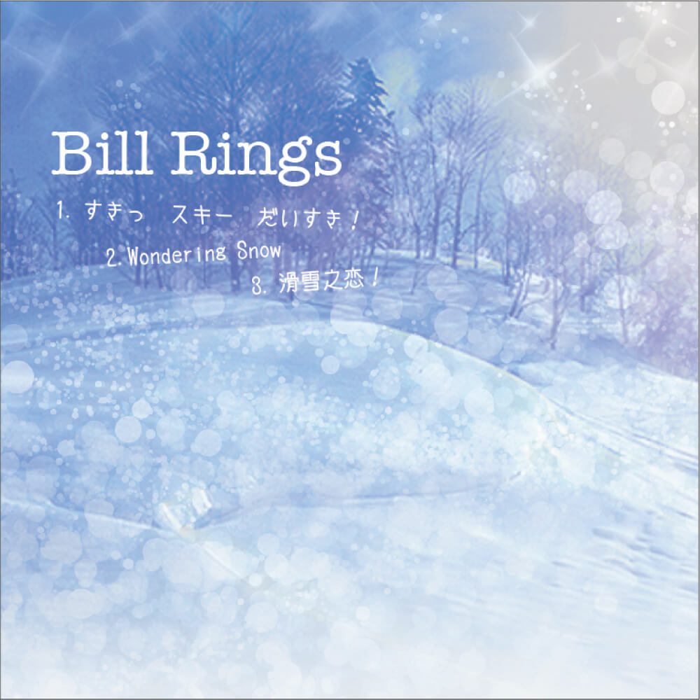 Bill Rings / First Single
