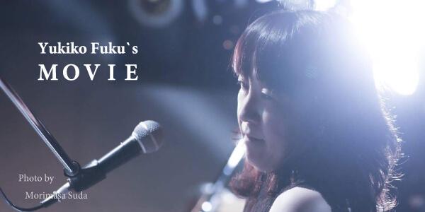 Fuku Yukiko`s MOVIE