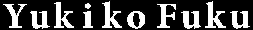 福由樹子 Offical Website
